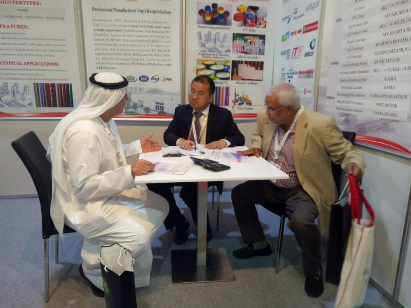 Kunshan PG Chem Attend 2018 Middle East Coating Show In Dubai