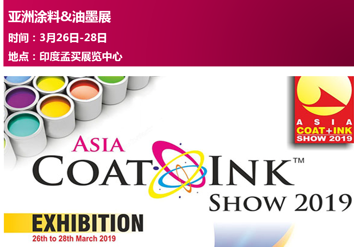 PG Chem Overseas Exhibition Preview
