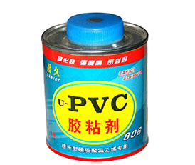 Vinyl Resin for PVC glue