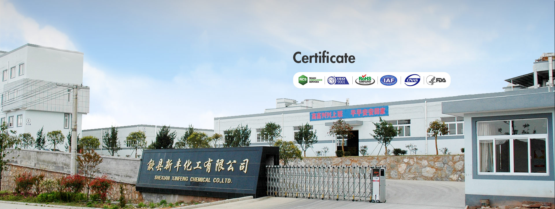 Kunshan pan gao chemical co., LTD.