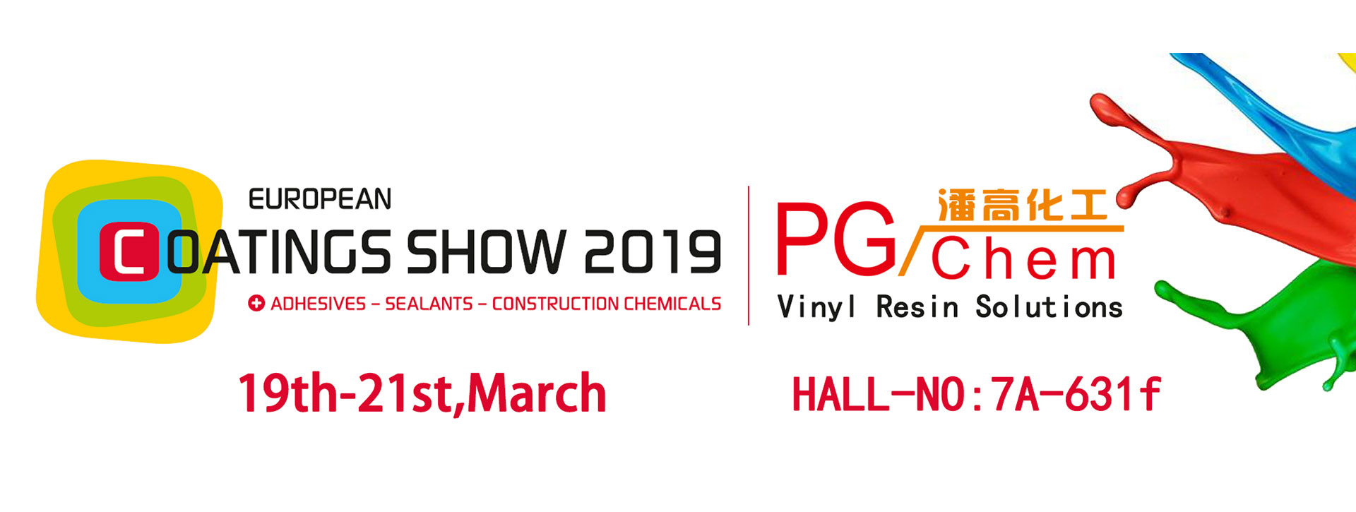 2019 European Coatings Show