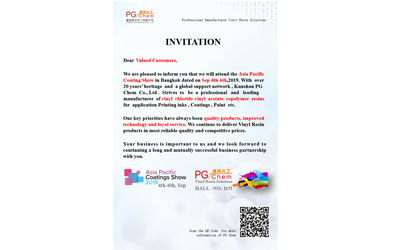 We will attend the Asia Pacific Coating Show