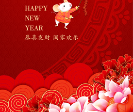 Vinyl chloride vinyl acetate resin manufacturer bring you New Year wishes for you. Sail smoothly through the New Year!