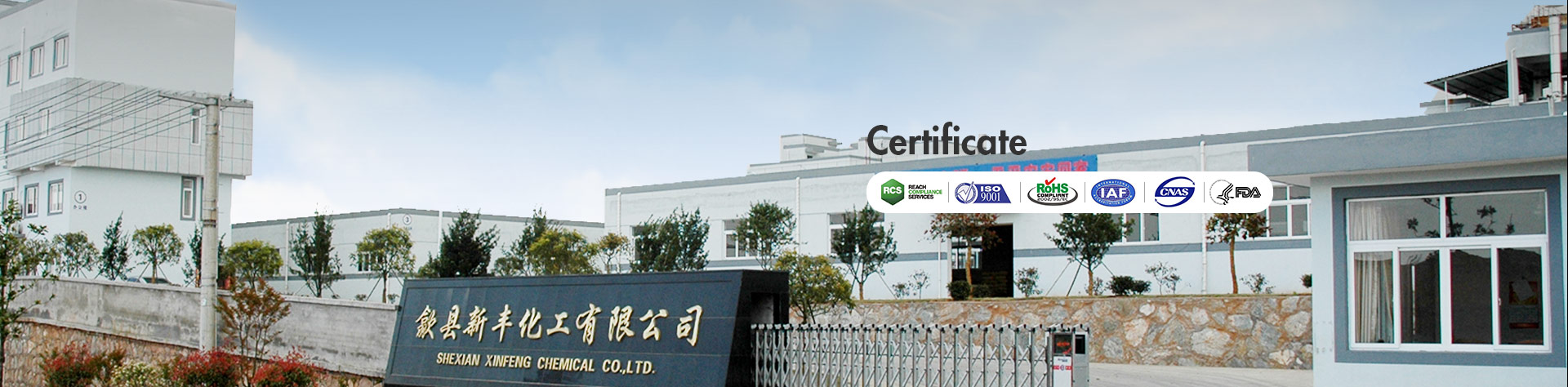 Kunshan PG chemical co., LTD.